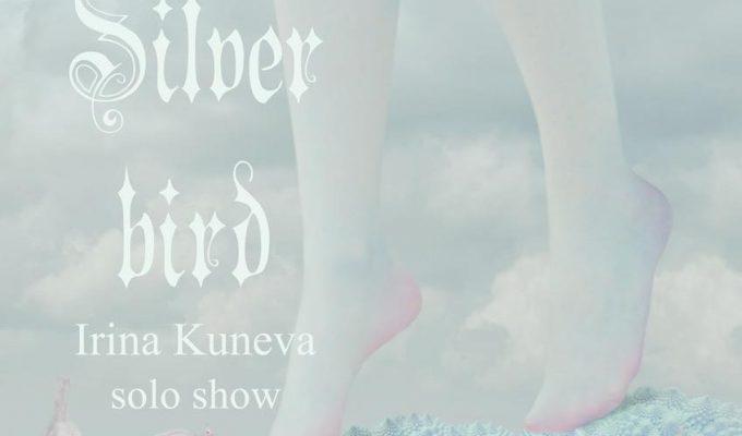 Silver_-_izlojba