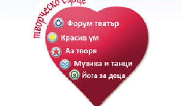 baner_tvorchesko_s2_logo_1