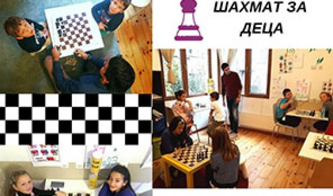 chess-small