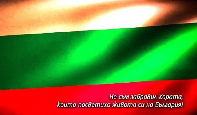 ne_sum_zabravil