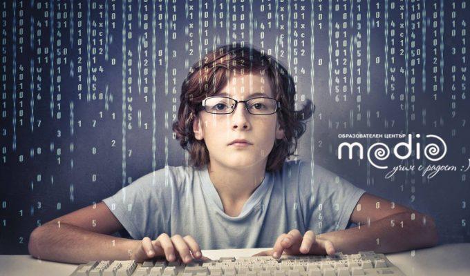 facebook - Botev - Programirane - 2